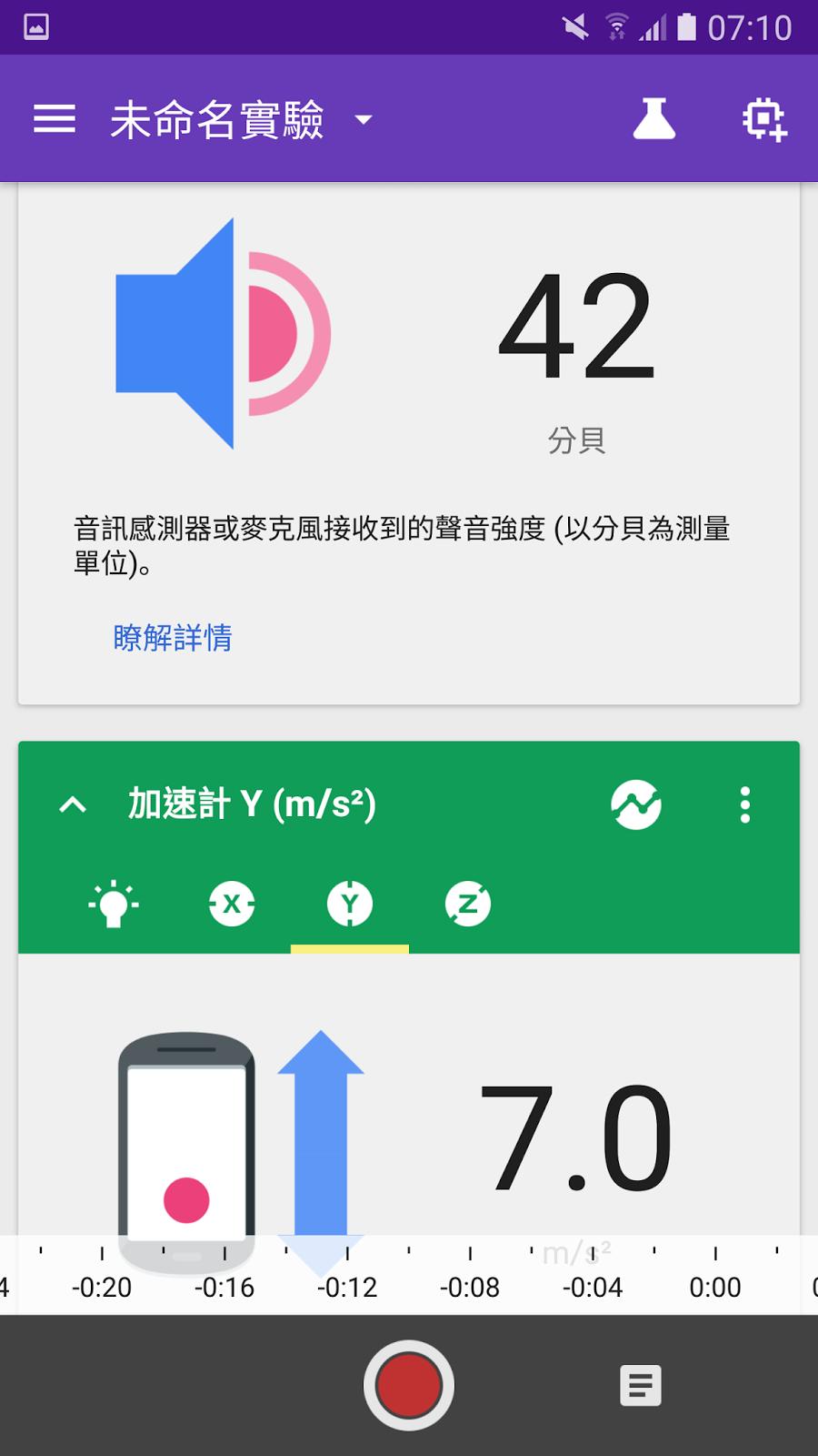 麥當勞 app 中文 版
