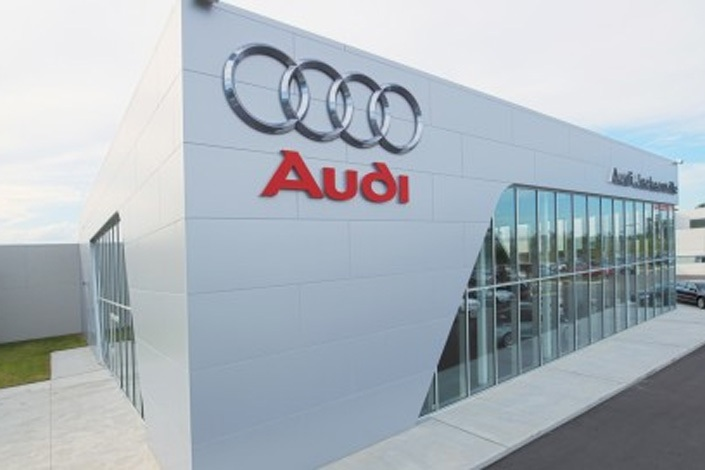 Audi Company Off Campus For Freshers On 2016 Best Salary