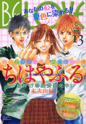 Se Section Spoiler Chihayafuru Dari Manga Anime Sampai Ke Live Action