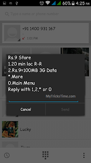 How to Get Reliance 1GB 2G data at Just Rs.9 Only - Demo 2 - MyTricksTime.com