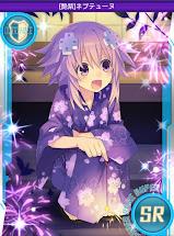 Ryuuma Brunestud Neptune Card Collection Nepcolle