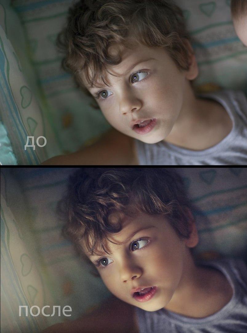 Быстрая художественная обработка фото