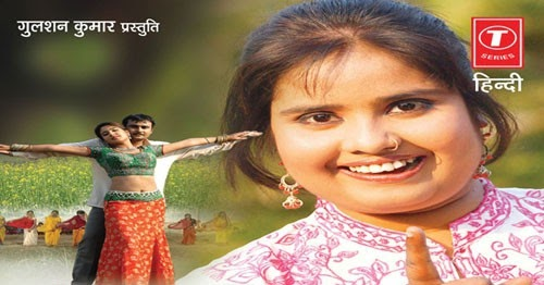 Q Ho Gaya Na Songs.pk Ho Gaya Hai Ishq - Sin...