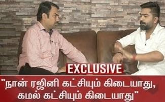 EXCLUSIVE INTERVIEW WITH ACTOR SIMBU
