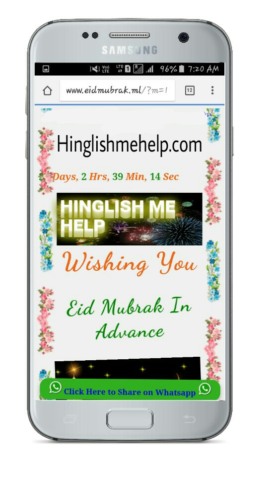Festival wishing website kaise banaye