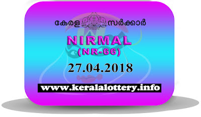 """keralalottery.info, """"kerala lottery result 27 4 2018 nirmal nr 66"""", nirmal today result : 27-4-2018 nirmal lottery nr-66, kerala lottery result 27-04-2018, nirmal lottery results, kerala lottery result today nirmal, nirmal lottery result, kerala lottery result nirmal today, kerala lottery nirmal today result, nirmal kerala lottery result, nirmal lottery nr.66 results 27-4-2018, nirmal lottery nr 66, live nirmal lottery nr-66, nirmal lottery, kerala lottery today result nirmal, nirmal lottery (nr-66) 27/04/2018, today nirmal lottery result, nirmal lottery today result, nirmal lottery results today, today kerala lottery result nirmal, kerala lottery results today nirmal 27 4 18, nirmal lottery today, today lottery result nirmal 27-4-18, nirmal lottery result today 27.4.2018, kerala lottery result live, kerala lottery bumper result, kerala lottery result yesterday, kerala lottery result today, kerala online lottery results, kerala lottery draw, kerala lottery results, kerala state lottery today, kerala lottare, kerala lottery result, lottery today, kerala lottery today draw result, kerala lottery online purchase, kerala lottery, kl result,  yesterday lottery results, lotteries results, keralalotteries, kerala lottery, keralalotteryresult, kerala lottery result, kerala lottery result live, kerala lottery today, kerala lottery result today, kerala lottery results today, today kerala lottery result, kerala lottery ticket pictures, kerala samsthana bhagyakuri"""