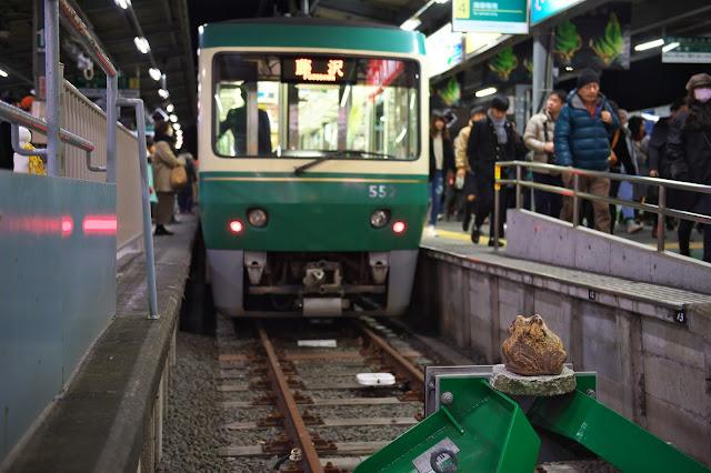 江ノ電鎌倉駅の江ノ電とカエルの写真