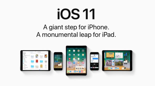 تنزيل النسخة التجريبية العامة من iOS 11