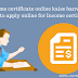 Income certificate online kaise banvaye ? ( How to apply online for Income certificate.)