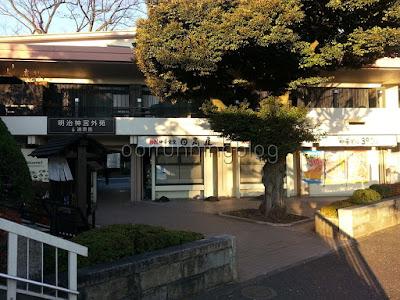 ร้านอาหารหน้าสถานี Shinanomachi