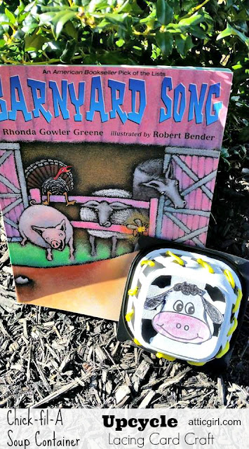 DIY, Lacing Card, cow lacing card, kids crafts, cow crafts, farm animal crafts, book extension activities, books about cows, Barnyard Song, Rhonda Gowler Greene