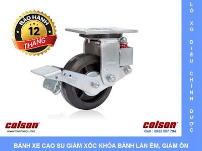 Bánh xe đẩy caster giảm xóc Colson chịu tải 400kg | SB-8509-648BRK1 banhxedayhang.net