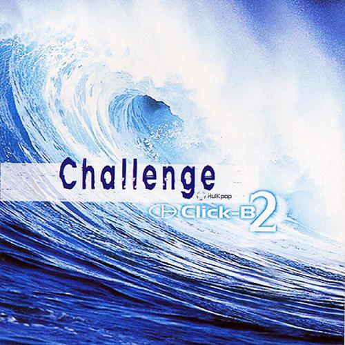 Click-B – Vol.2 Challenge