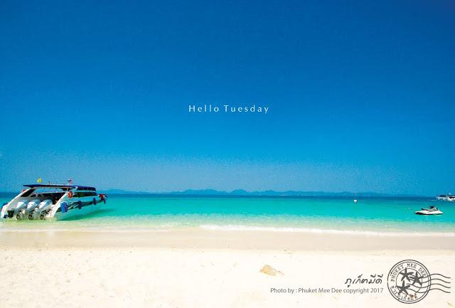เกาะไข่นอก, ภูเก็ต, ภูเก็ตมีดี, Khai Nok Island, Koh Khai Nok, Phuket