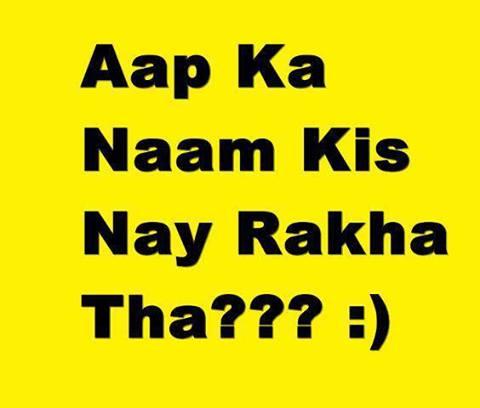 Chat With Me: Aj Ka Sawal Facebook Hindi Sawal