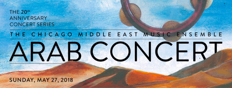 This Side of Fifty: The MEME Arab Concert - A Conversation