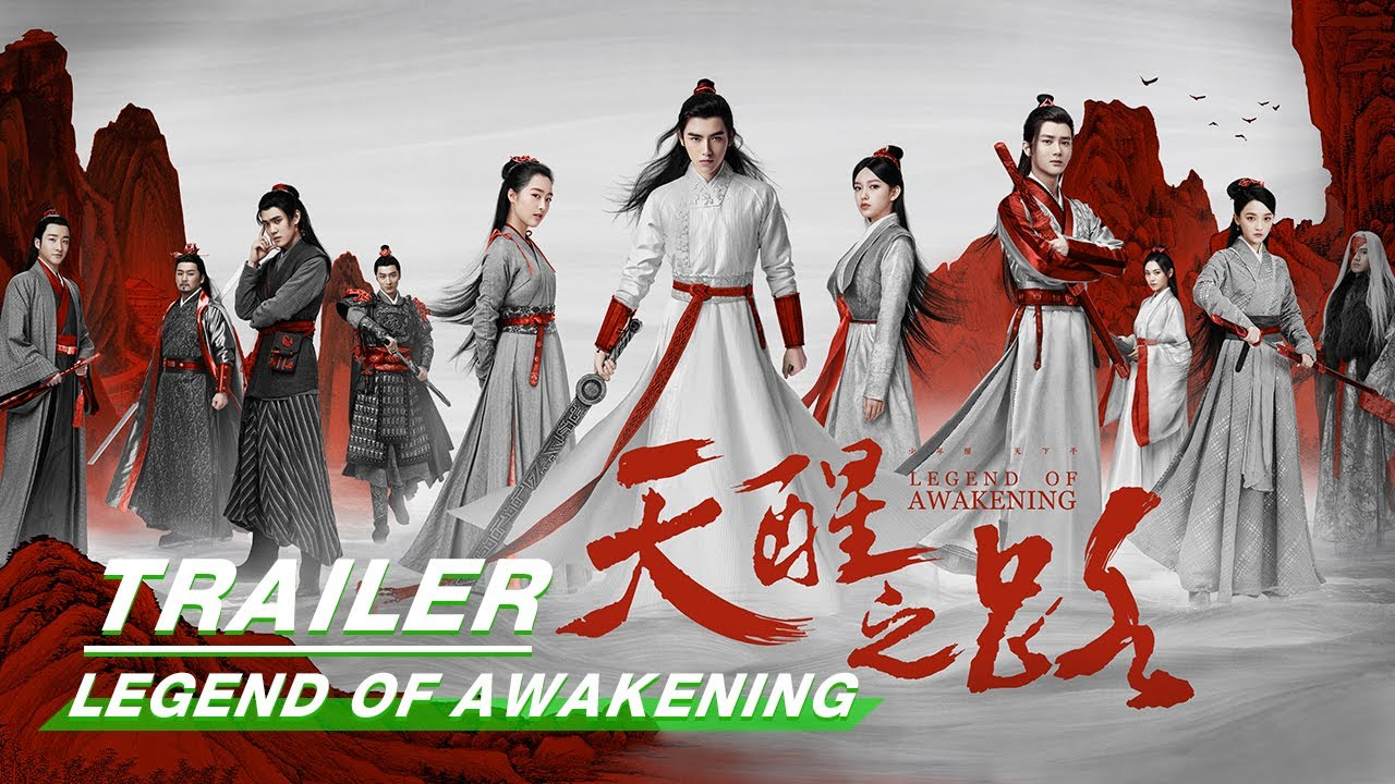 Nonton Download Legend of Awakening (2020) Sub Indo