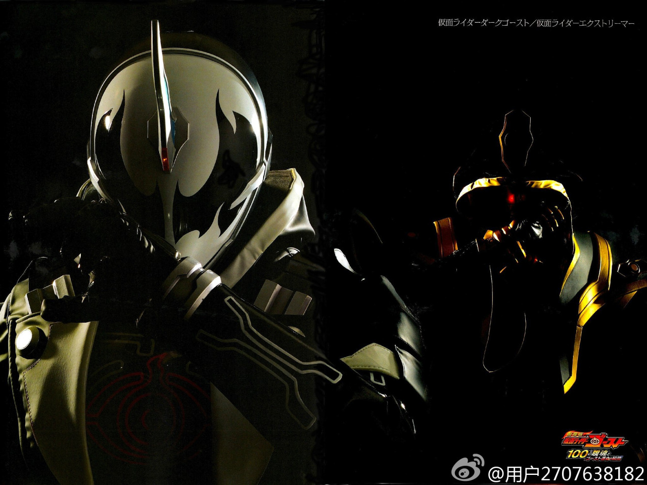 detail of heroes kamen rider dark ghost kamen rider extremer here s the second batch of scans from this month s detail of heroes featuring the movie exclusive villains kamen rider dark ghost along his napoleon