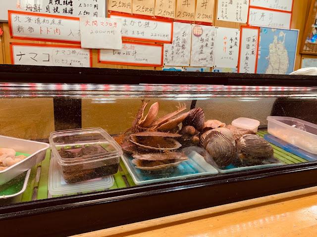 青森朝市壽司