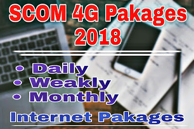 Scom 4G GPRS Packages 2018