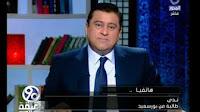 برنامج 90 دقيقه حلقة 8-1-2017 مع معتز الدمرداش