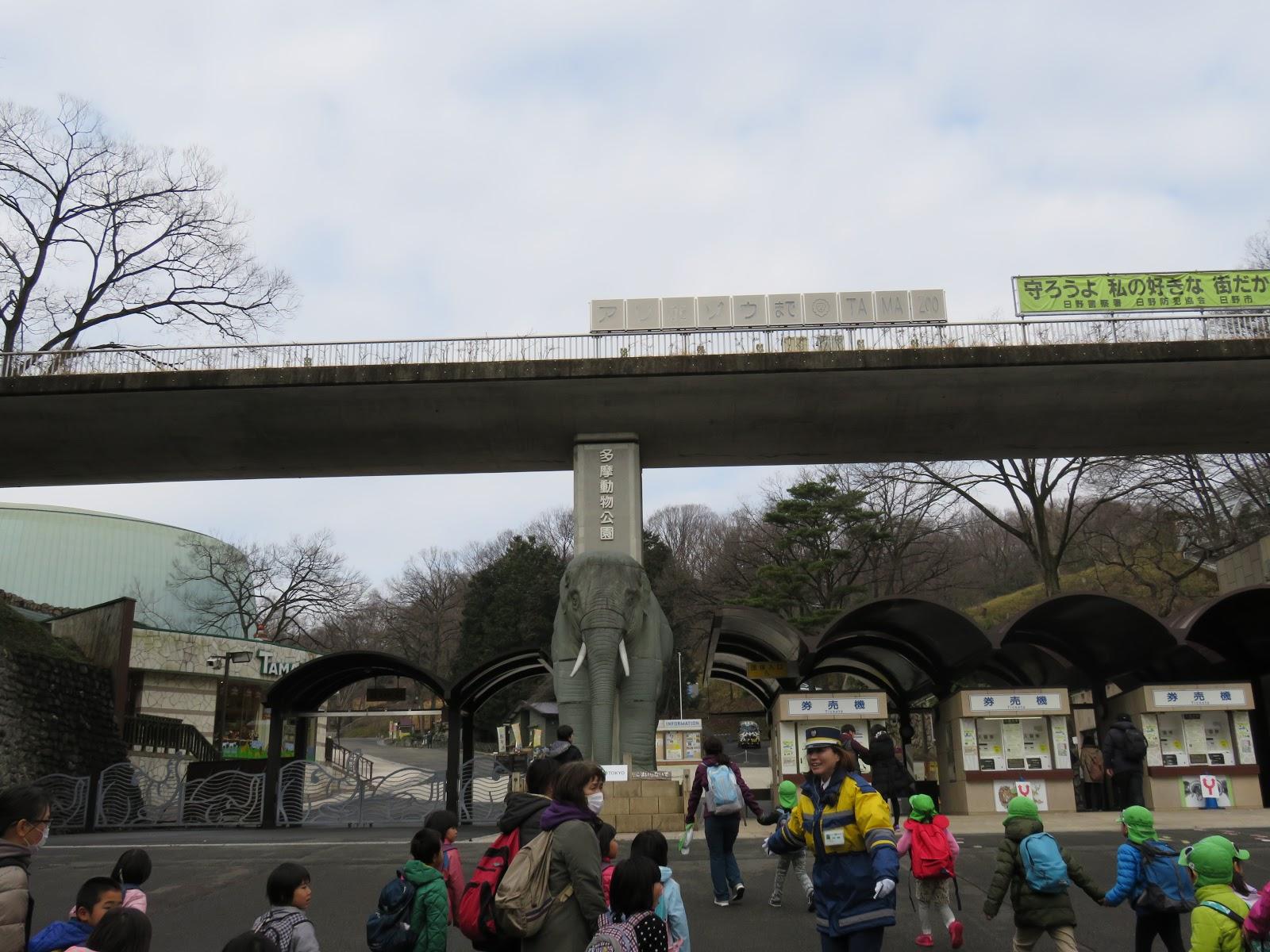 動物園 多摩