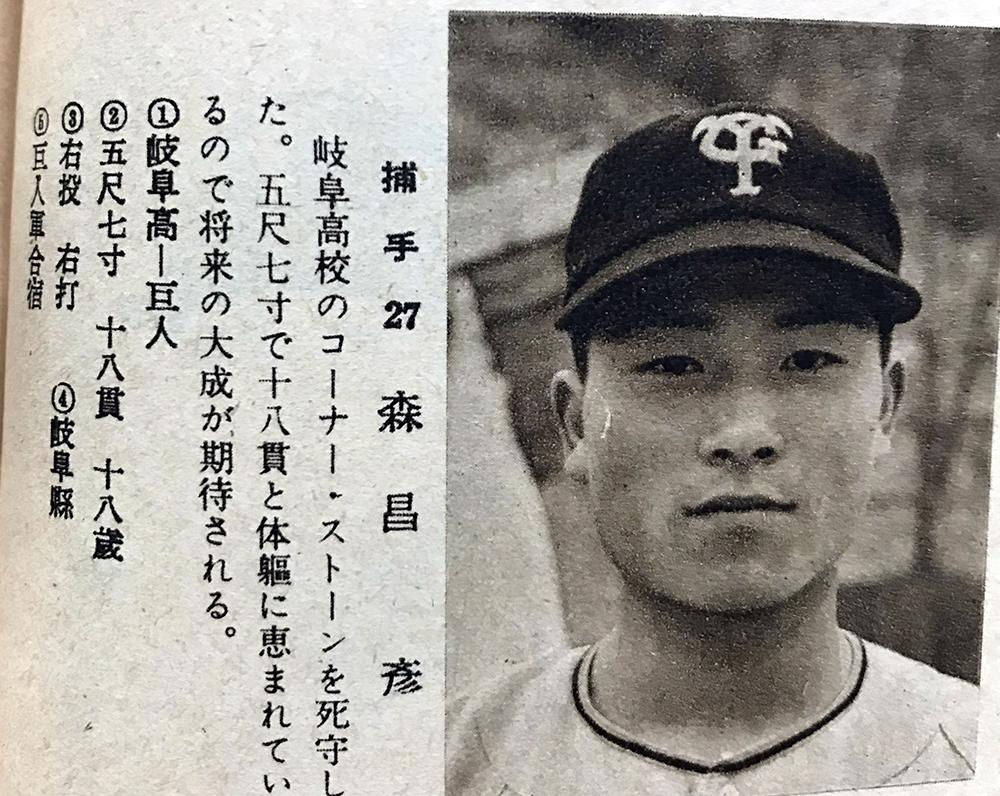 千葉茂 (野球)