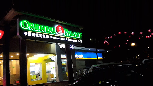 oriental palace quezon city