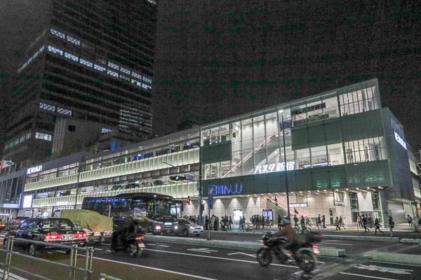 Busta Shinjuku. Tokyo