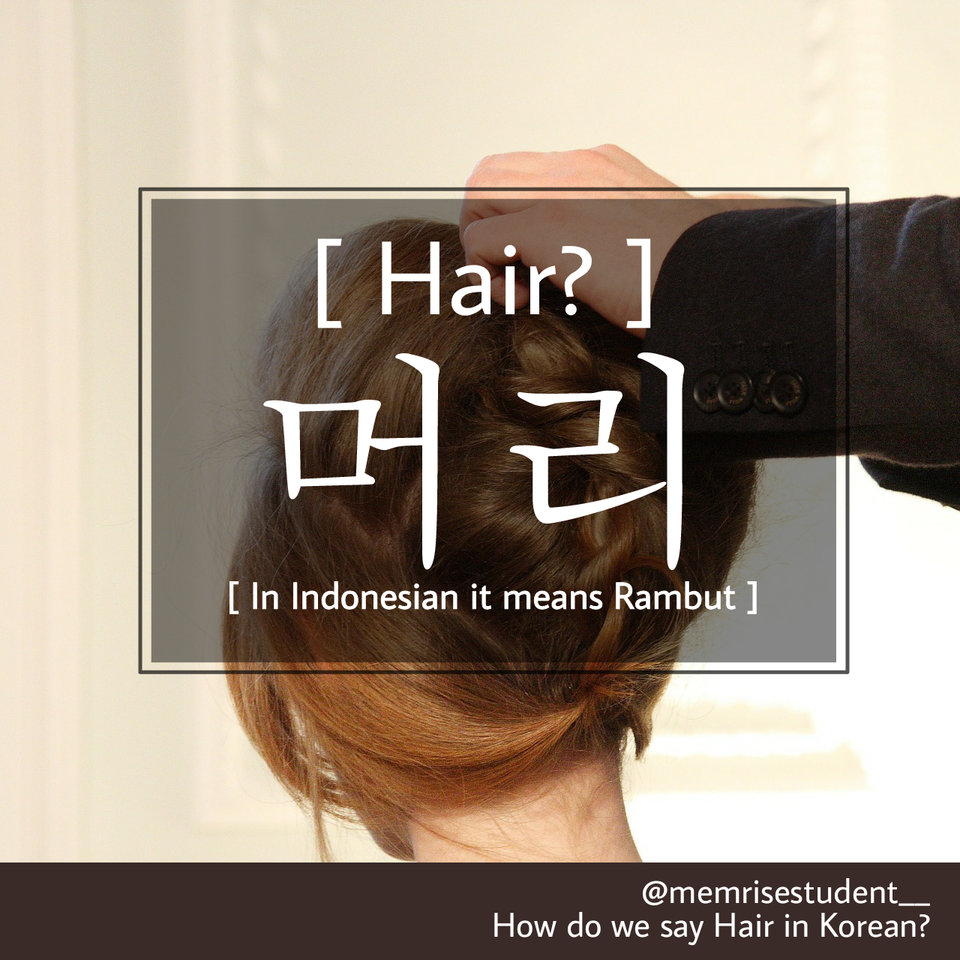How to say Hair in the Korean language?