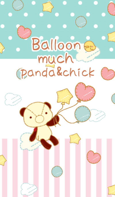 Balloon, much, panda and chick