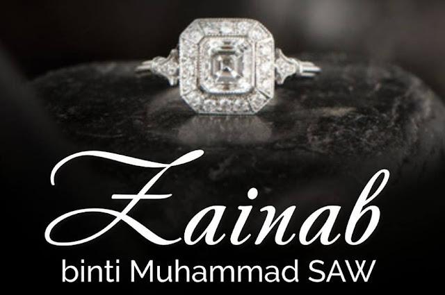 Patience in Islam – The Story of Zainab bint Muhammad