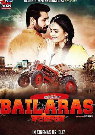 Bailaras 2017 HDRip 350MB Full Punjabi Movie Download 480p