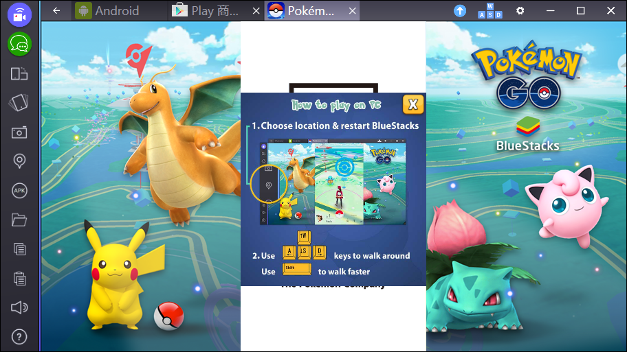 Image%2B008 - 用電腦模擬器玩 Pokemon GO!Bluestacks 2.5.61.6289 + Pokrmon GO 0.39.1