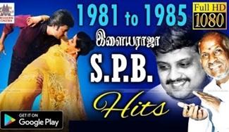 Ilaiyaraja SPB Hits | Music Box