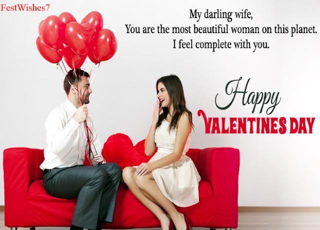 Happy Valentine's Day Status