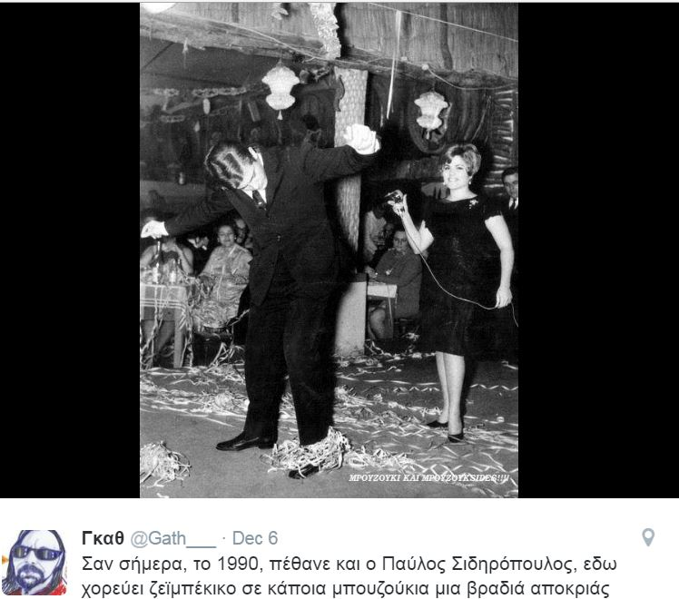 πρώην gf τσιμπούκια φωτογραφίες όλα λεσβιακό πορνό ιστοσελίδα