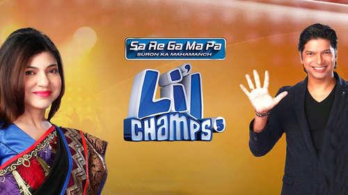 Sa Re Ga Ma Pa Lil Champs Season 6 22nd October 2017 480p HDTV Show Download