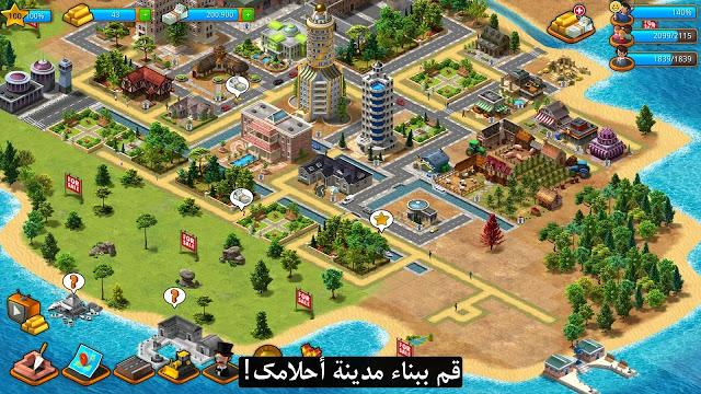 تحميل لعبة الاندرويد Paradise City: Island Sim  مهكرة باخر اصدار وكاملة