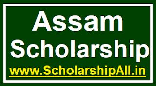 Assam Scholarship