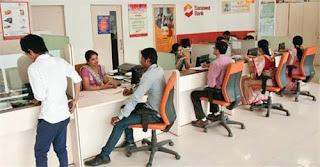 Govt jobs alert on wahtsapp