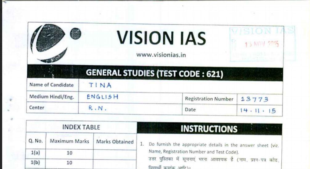 VISION IAS Unacademy- Test Series Free Download