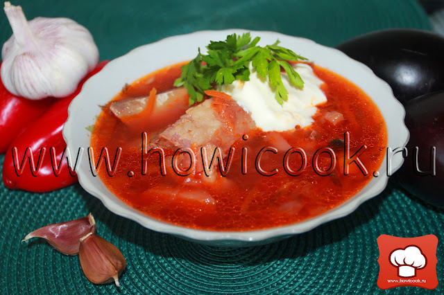 рецепт вкусного борща с фото