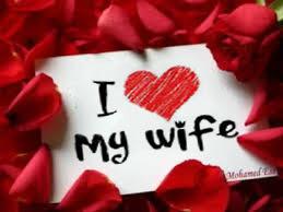 نصائح زوجية احب زوجتى