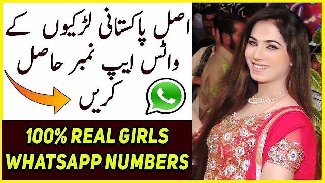 Girls Whatsapp Number Secret App │ Friend Search - Apk Urdu