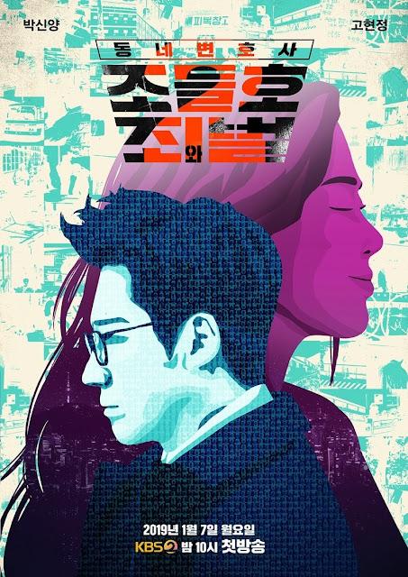 Drama Korea My Lawyer, Mr. Jo 2: Crime And Punishment Subtitle Indonesia