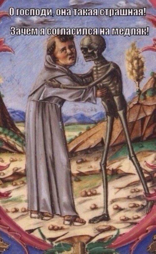 Средневековые приколы (11 фото)