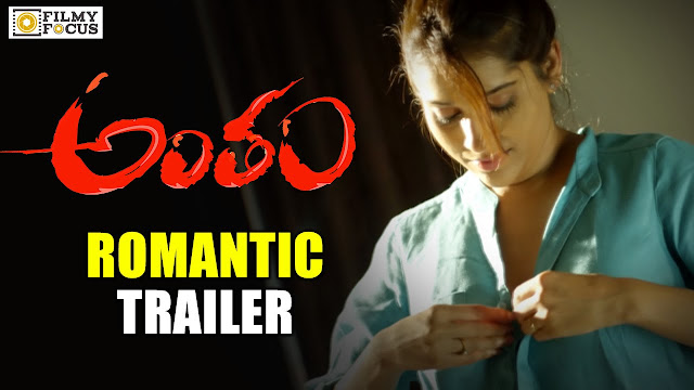 Antham Trailer