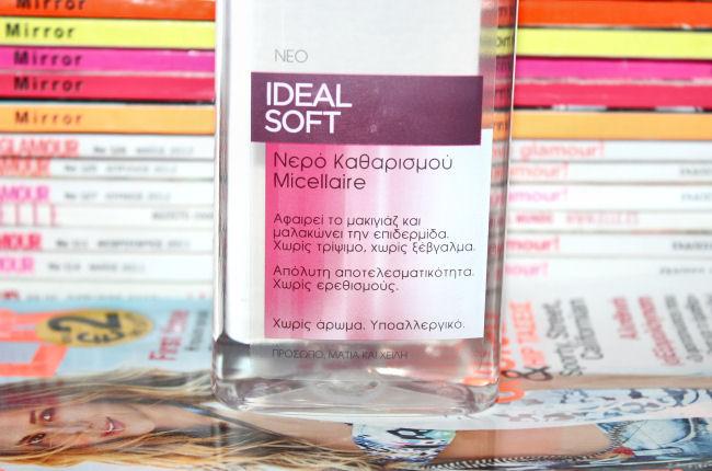 L'oreal Ideal Soft Νερό καθαρισμού Micellaire