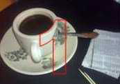 cara membuat kopi Cethe 1